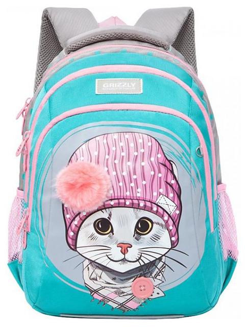 Рюкзак школьный GRIZZLY 27х41х20 см, полиэстер, 1 бирюза-светло-серый