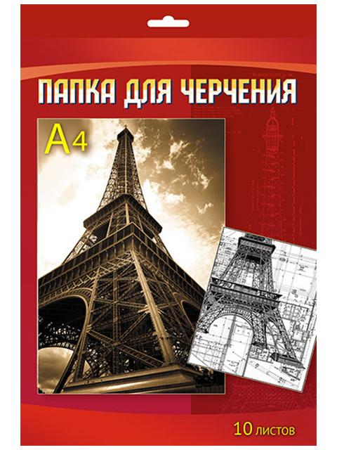 """Папка для черчения А4 10 листов Апплика """"Эйфелева башня"""""""