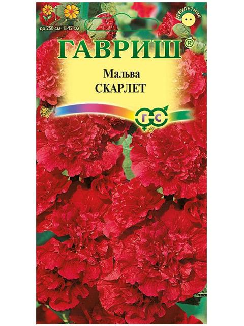 Мальва Скарлет, 0,1 г, ц/п R