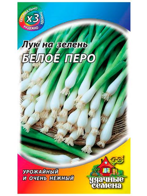 Лук на зелень Белое перо, 1 г,  ХИТ х3