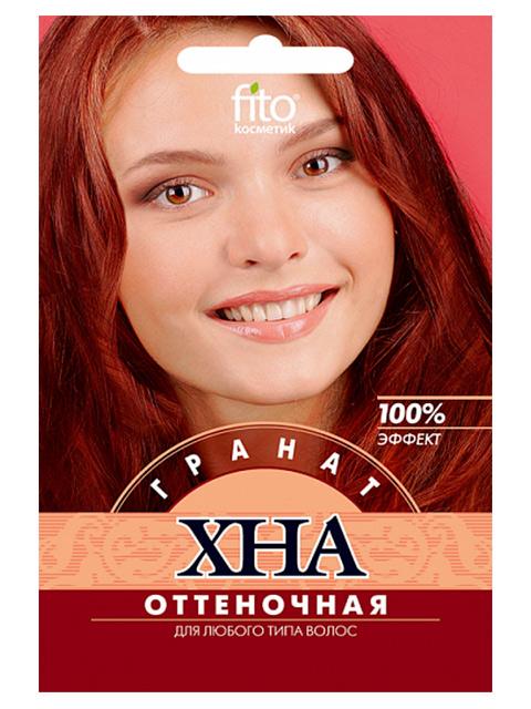 "Хна оттеночная ""FitoКосметик"" 25г, Гранат"