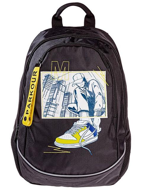 """Рюкзак подростковый Хатбер """"Street. На стиле"""" 42х30х20 см, 1 отделение, 5 карманов, с USB-выходом"""