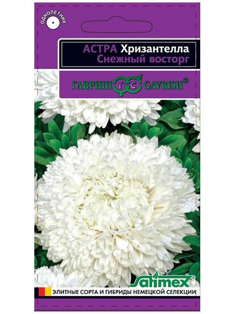 Астра Хризантелла Снежный восторг, ц/п, 0,05г