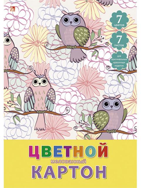 """Картон цветной А4 7 листов 7 цветов Unnika """"Орнамент. Совы"""" мелованный"""