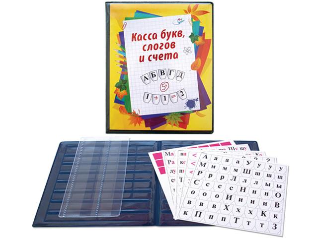 Касса букв, слогов и счета ArTSpace А5 с цветным рисунком в обложке ПВХ