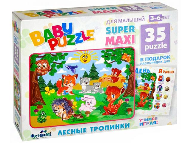 """Пазлы 35 элементов макси Оригами """"Baby Puzzle: Лесные тропинки"""" с плакатом"""