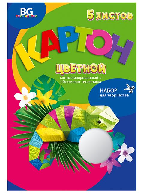 """Картон цветной А4 5 листов 5 цветов БиДжи """"В джунглях"""" металлизированный с объемным тиснением, в папке"""