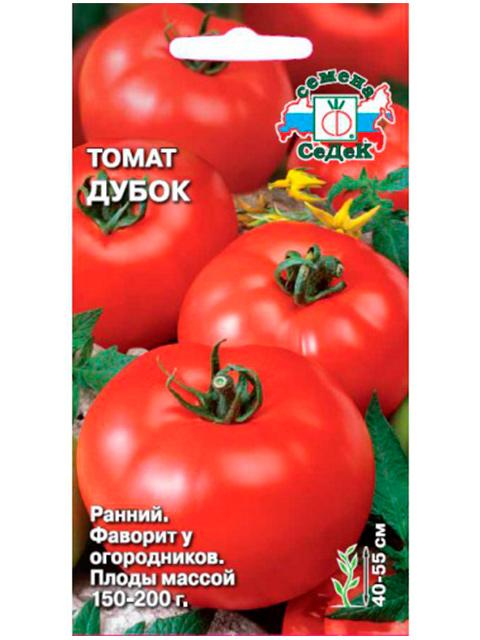Томат Дубок, 0,2 гр,  ц/п,