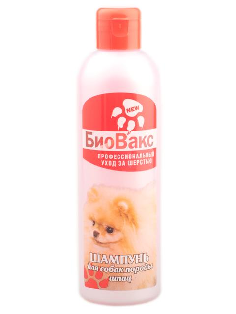 БиоВакс Шампунь для собак породы Шпиц 250 мл Профессиональный уход