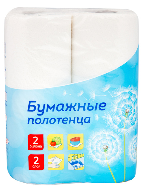 Полотенца бумажные Office Clean, 2-х слойные 9,6 м/рул., белые, 2 штуки в упаковке
