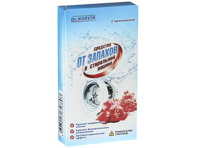 Средство от запахов в стиральной машине Dr.Norvin, 2 применения, 140г
