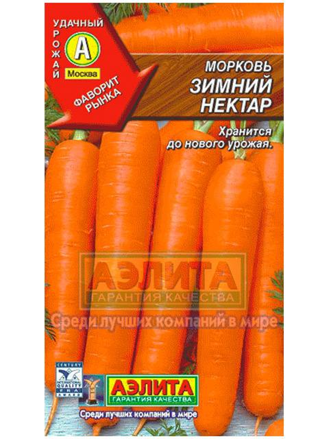 Морковь Зимний нектар ц/п
