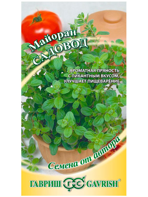 Майоран Садовод ц/п, 0,1г, автор