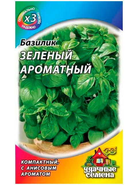 Базилик Зеленый ароматный, 0,5 г, ХИТ х3 R ц/п