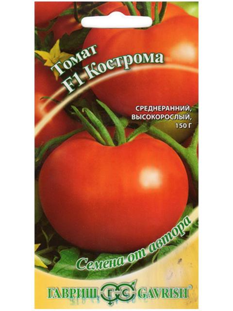 Томат Кострома F1 ц/п, 12 штук. автор.