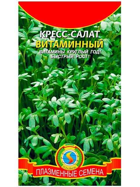 Кресс-салат Витаминный, ц/п R
