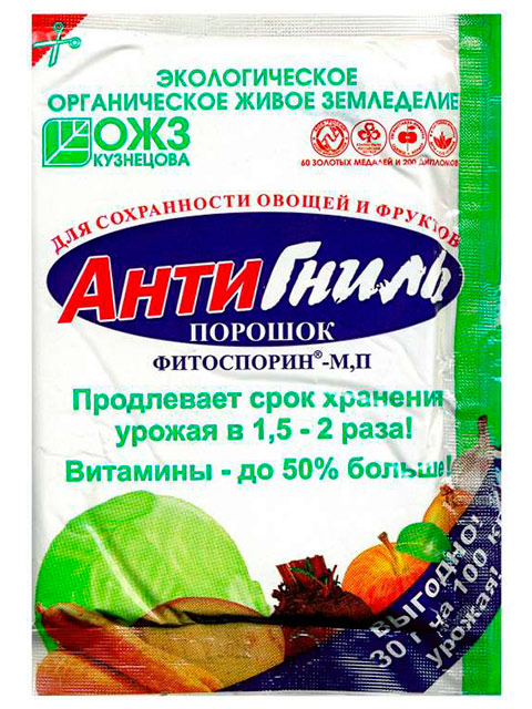 АнтиГниль Фитоспорин 30г порошок, для сохранности овощей и фруктов
