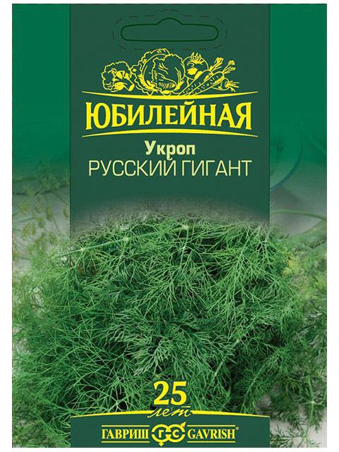 Укроп Русский гигант 4г, ц/п, сер. Юбилейная