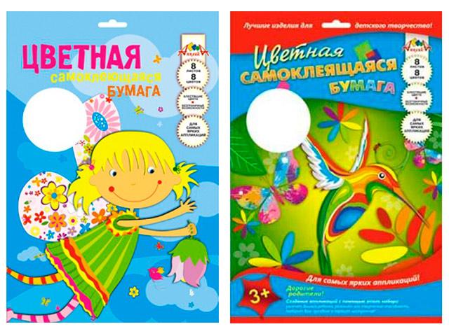 Бумага цветная самоклеящаяся А4 8 цветов 8 листов Апплика в папке, в ассортименте