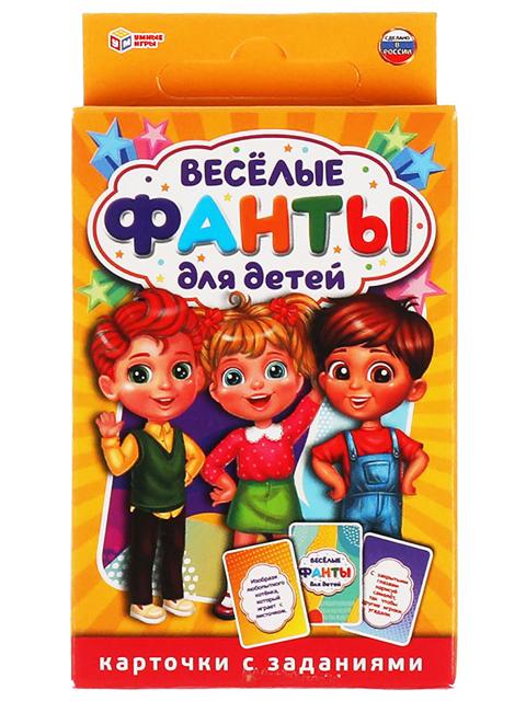 """Игра настольная """"Весёлые фанты для детей"""" 32 карточки"""