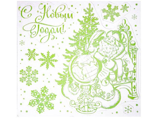 """Новогоднее украшение """"Дедушка Мороз со списком"""" 30х29 см, оконное, с раскраской, светится в темноте, ПВХ пленка"""
