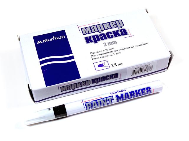 """Маркер-краска MunHwa """"PAINT"""", 2 мм, для всех видов поверхностей, черный"""
