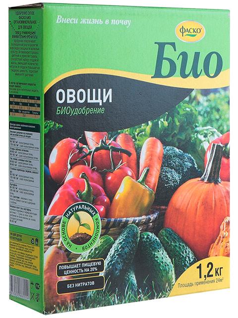 Овощи 1,2 кг, БИОудобрение оргаминеральное гранулированное сухое, Фаско
