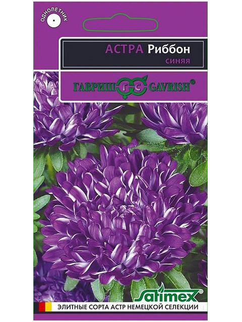 Астра Риббон синяя, пионовидная, 0,1 г, ц/п, серия Эксклюзив