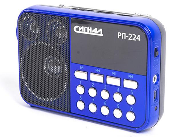 Радиоприемник РП-224