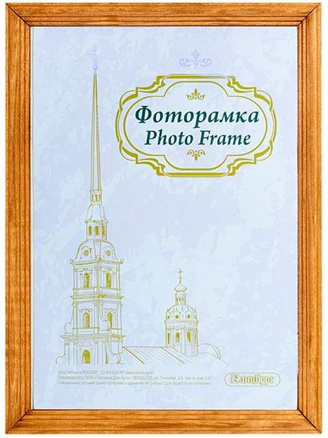 """Фоторамка деревянная 40х50 Канцбург """"Дуб"""""""