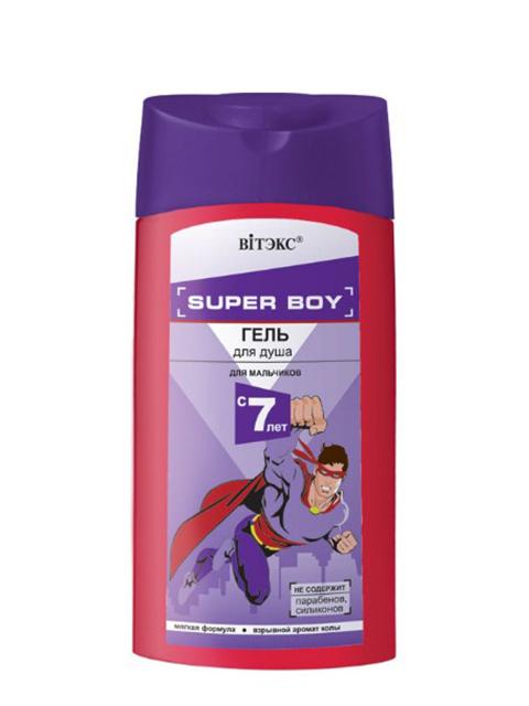 """Гель для душа Витэкс """"Super Boy"""" для мальчиков, с 7 лет, 275 мл"""