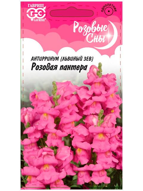 Львиный зев (Антирринум) Розовая пантера ц/п, 0,1 г. серия Розовые сны