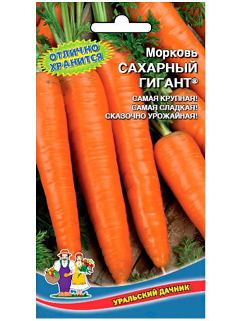 Морковь Сахарный гигант, ц/п, Уральский дачник