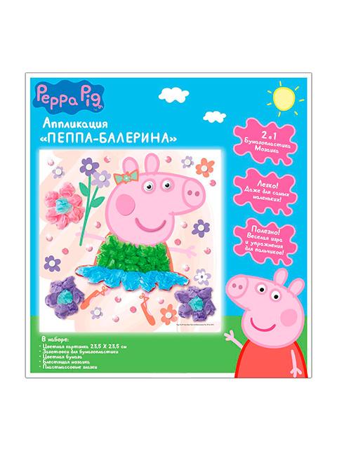 "Набор для детского творчества ""Аппликация. Peppa Pig. Пеппа-балерина"" 3D"
