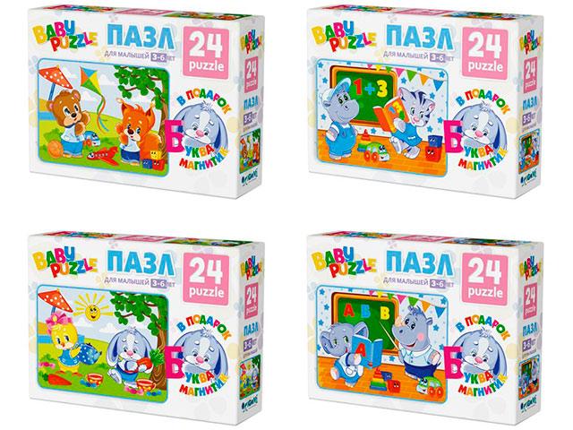 """Пазлы 24 элемента мини Оригами """"Baby Puzzle: Животные"""" в ассортименте, + буква магнитик"""