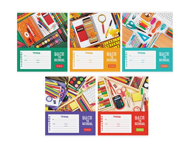 """Тетрадь А5 12 листов, клетка ArTSpace """"Школьная коллекция-1"""" обложка мелованный картон"""