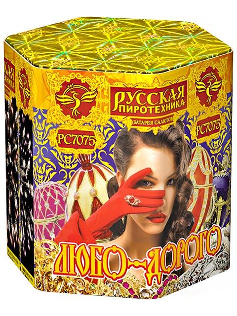 """Модульная батарея салютов """"Любо - дорого"""" (1,0""""- 19 залпов)"""