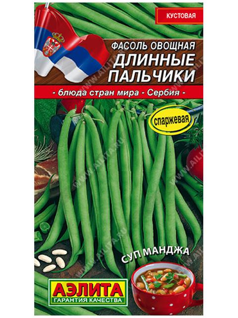 Фасоль Длинные пальчики, овощная, 5 г, ц/п
