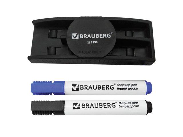Набор для магнитно-маркерной доски BRAUBERG (магн. стиратель, 2 маркера), 236853