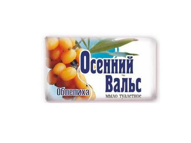 Мыло туалетное Осенний вальс Облепиха, 75г