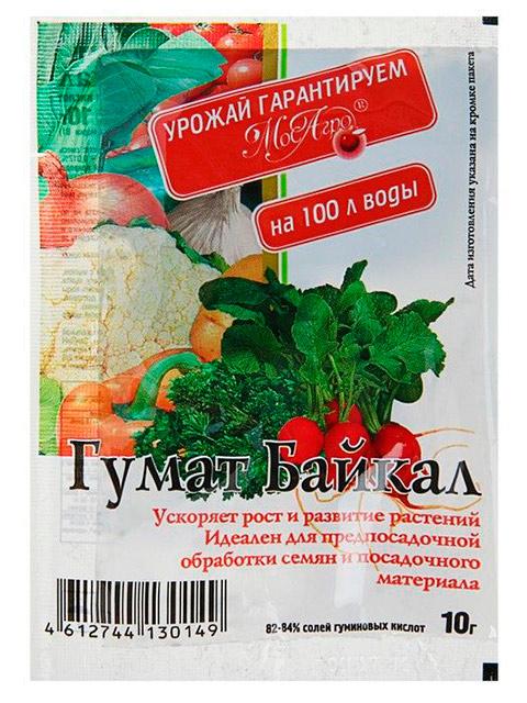 Гумат Байкал, 10г, ускоряет рост и развитие растений