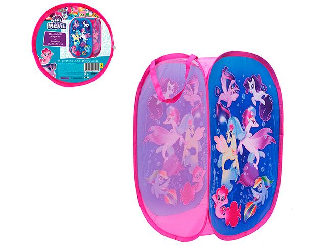 "Корзина для игрушек ""My Little Pony"" 36х36х58см, в чехле"