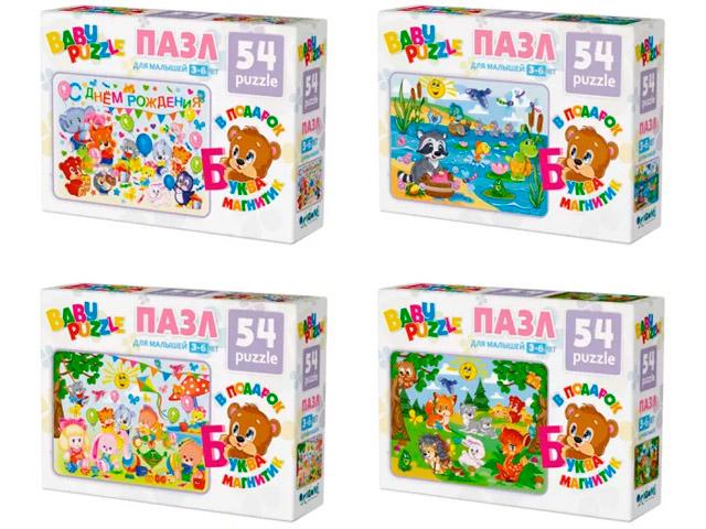 "Пазлы 54 элемента мини Оригами ""Baby Puzzle"" в ассортименте, + буква магнитик"
