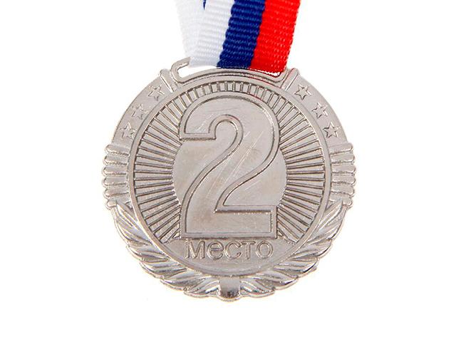 """Медаль призовая """"2 место"""" 042 3,5 см, металлическая, на ленте, серебро"""