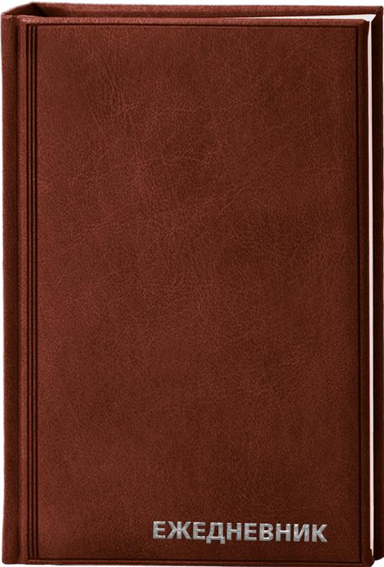 Ежедневник недатированный А5 160 листов Office Space обл. бумвинил коричневый
