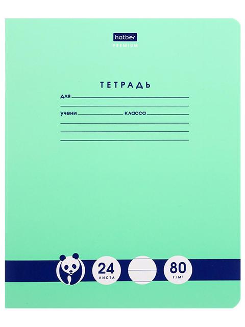 "Тетрадь А5 24 листа, линия Хатбер ""Панда-Тетрадь"", на скрепке"