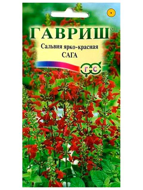 Сальвия Сага ярко-красная, 0,05 г, ц/п