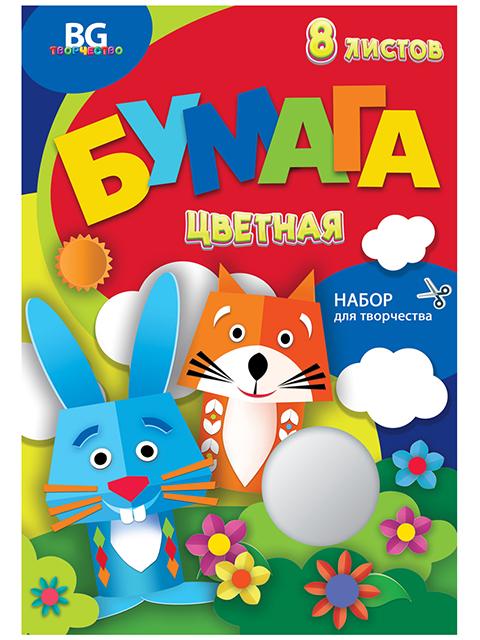 """Бумага цветная А4 8 цветов 8 листов БиДжи """"Зайчик и лисичка"""" немелованная, в папке"""