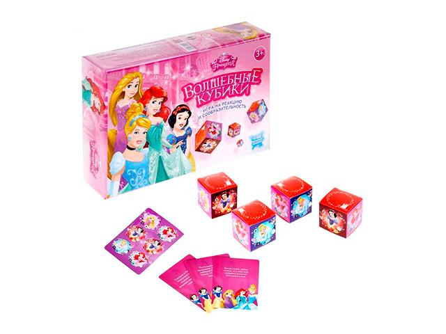 """Игра """"Волшебные кубики. Принцессы"""" с фантами"""