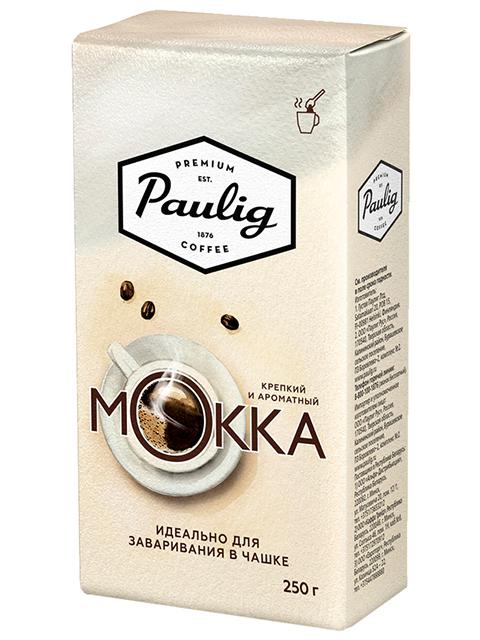 """Кофе молотый PAULIG """"MOKKA"""" для заваривания в чашке, натуральный 250г, вакуумная упаковка"""